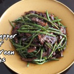 Arizona Beans and Peppers recipe