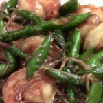 Asparagus with Sesame-Ginger Sauce recipe