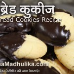 Chocolate-Dipped Shortbread recipe